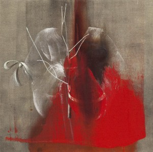 Ensimmäinen sydän / First heart